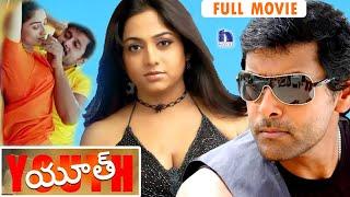 Youth (2001) Telugu Full Movie    Chiyaan Vikram, Sri Harsha, Lahari
