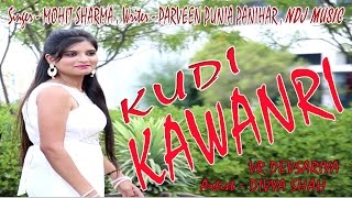 Kudi Kawanri , Haryanvi Superhit Folk Song ,