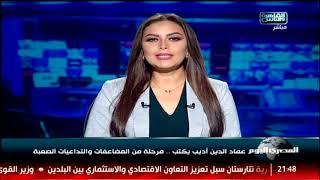 عماد الدين أديب يكتب.. مرحلة من المضاعفات والتداعيات الصعبة