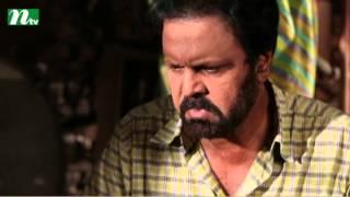 Bangla Natok Story Board l Mosharraf Karim, Mishu, Tarin l Episode 04