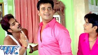 36 के छाती 32 के कमर  - Bhojpuri Comedy Scene - Uncut Scene - Comedy Scene From Bhojpuri Movie