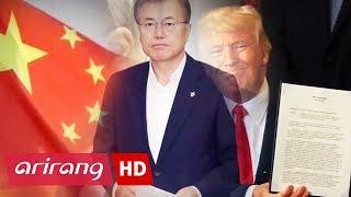 [Foreign Correspondents] Ep.56 - Korea-US FTA / Korea-China currency swap expires