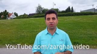 حسینی ری استارت، امید دانا و عباس فخرکی بروند خاله بازی