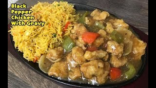 Chinese Black Pepper Chicken With Gravy And Masala Fried Rice /Complete Recipe By Yasmin