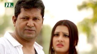 Bangla Natok - LOVE & Co (লাভ এন্ড কোং) | Episode 07 | Purnima, Mahfuz, Sabila | Drama & Telefilm
