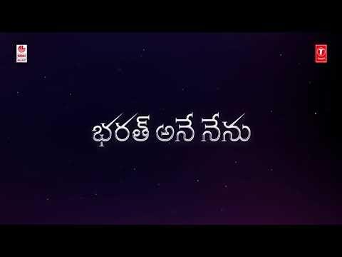 Xxx Mp4 O Masumati Lyrical Video Song Of Bharat Ane Nenu 3gp Sex