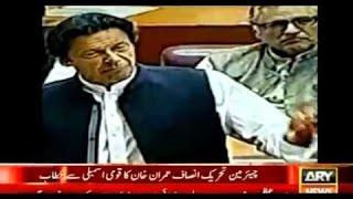 Imran Khan Slams Nawaz Sharif over Panama papers | full speech at Pakistan Parliament 7th April