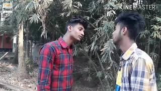 কুদ্দুস এর বউ পলাতক। kuddus er bou polatok..Bangla funny video fun toast.
