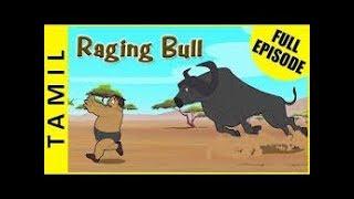 Raging Bull | Chhota Bheem Full Episodes in Tamil | Season 1 Episode 3A