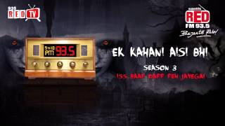 Ek Kahani Aisi Bhi - Season 3 - Episode 14