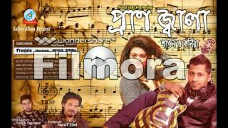Pran-Jala by Shaon & Kornia