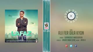New Punjabi Songs 2016    AJJ FER DILA KYON    SURINDERJIT MAQSUDPURI    Punjabi Songs 2016