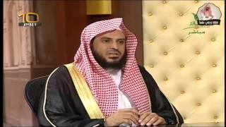 ماهي أقوال العلماء في الاستمناء في نهار رمضان؟ ... // الشيخ عبدالعزيز الطريفي