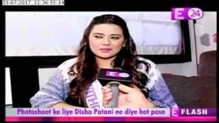 Kratika Sengar Dheer Celebrates Her Birthday With E24 | U Me Aur TV