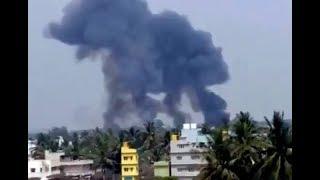 Air Show in Bangalore Plane Crash, One Died