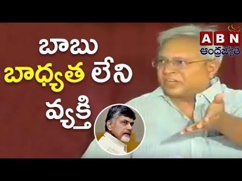 Undavalli Arun Kumar serious on CM Chandrababu Naidu over Polavaram Project Works