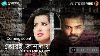 Habib Wahid ft Nancy - Tor e Janalay (Teaser)