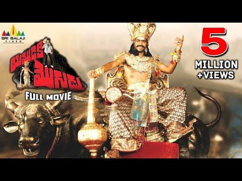 Xxx Mp4 Yamudiki Mogudu Telugu Full Movie Allari Naresh Richa Panai Sri Balaji Video 3gp Sex