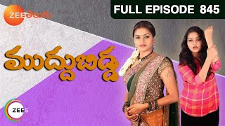 Muddu Bidda - Special - Watch Full Episode 845 of 6th September 2012