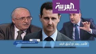 DNA: الأسد.. بعد أن أحرَق البلد