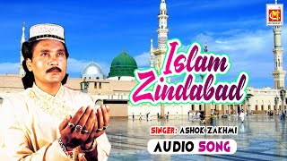 Islam Zindabad    Ashok Zakhmi    Original Qawwali    Musicraft    Audio