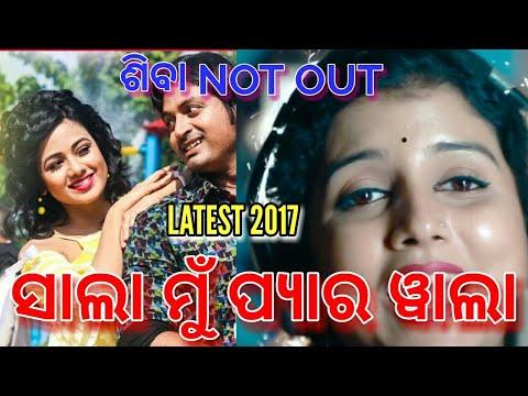 Xxx Mp4 Sala Moon Pyar Wala HD New 2017 Shiba Not Out 3gp Sex