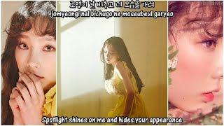 taeyeon - curtain call + english subsromanizationhangul