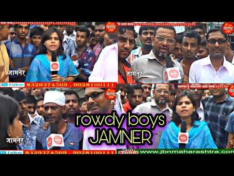 Xxx Mp4 Jamner Rowdy Boys Jbn News Interview Video 2017 3gp Sex