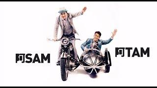 譚詠麟 Alan Tam & 許冠傑 Sam Hui -《阿Sam與阿Tam (Happy Together Version》MV