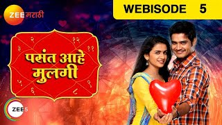 Pasant Ahe Mulgi - Episode 5  - January 29, 2016 - Webisode