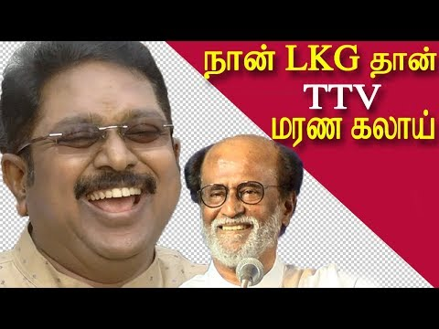 Xxx Mp4 Rajinikanth Political Entry Ttv Dinakaran Reaction Tamil News Tamil Live News News In Tamil Redpix 3gp Sex