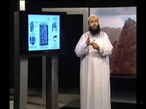 صورة للمسيح الدجال في لوحة أثرية عجيبة