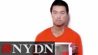 ISIS Releases Video Claiming They Killed a Japanese Hostage