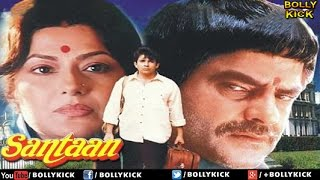 Santaan Full Movie | Hindi Movies 2017 Full Movie | Hindi Movies | Bollywood Movies