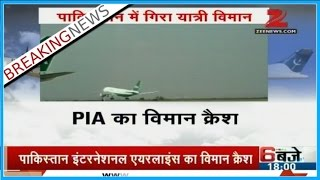 Pakistan International Airlines plane from Chitral to Islamabad crashes near Havelian