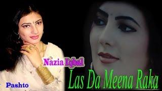 Nazia Iqbal - Las Da Meena Raka