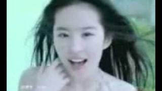 fang fei mei li Liu Yi Fei