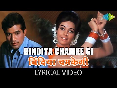 Xxx Mp4 Bindiya Chamke Gi With Lyrics बिंदिया चमकेगी गाने के बोल Do Raaste Rajesh Khanna Mumtaz 3gp Sex