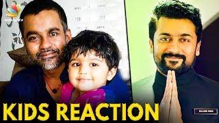 NGK Teaser : Selvaraghavan & his Kid's Reaction | Gitanjali Selvaraghavan Interview | Suriya