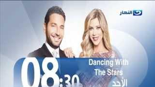 DWTS Season 03 Finale Episode   رقص النجوم - الموسم الثالث - الحلقة الأخيرة