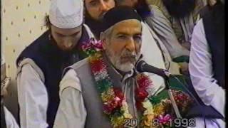Naat, Manqabat Abdrl Sattar niazi marhoom
