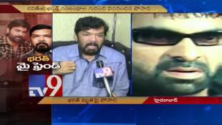 Posani Krishna Murali on Actor Bharat's bad habits - TV9