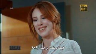 اندهاش عمر برؤية دفنة وايز الحلقة 27 حب للايجار- Kiralık Aşk
