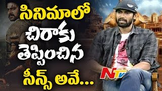 Rana Reveal Interesting Facts From The Sets Of Baahubali || NTV