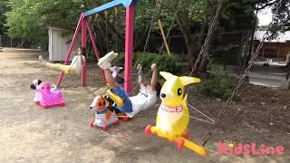 わんわん 公園へお散歩!! すべり台 ブランコで遊んだよ♫ お出かけ こうくんねみちゃん Dog Inflatable Toy