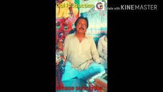 new ghulam hussain umrani new song 2017