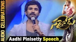 Hero Aadi Pinisetty Speech @ Sarrainodu Audio Celebrations || Allu Arjun , Rakul Preet