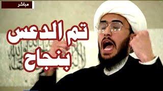 متصل سني يطحن ويمزق امير القريشي في قناة فدك بالقاضية