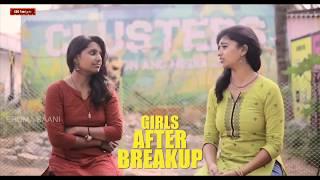 Eruma Saani WhatsApp GIRL LOVE BREAK-UP funny status tamil video.HD