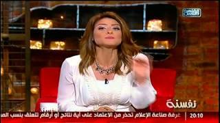 خطوبة شيماء سيف على الهواء #نفسنة